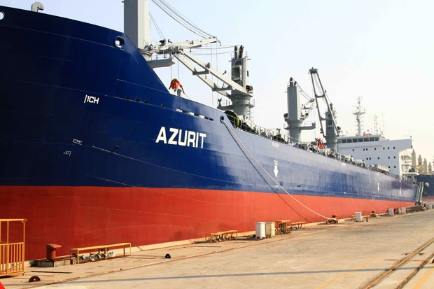 "MV ""AZURIT"""