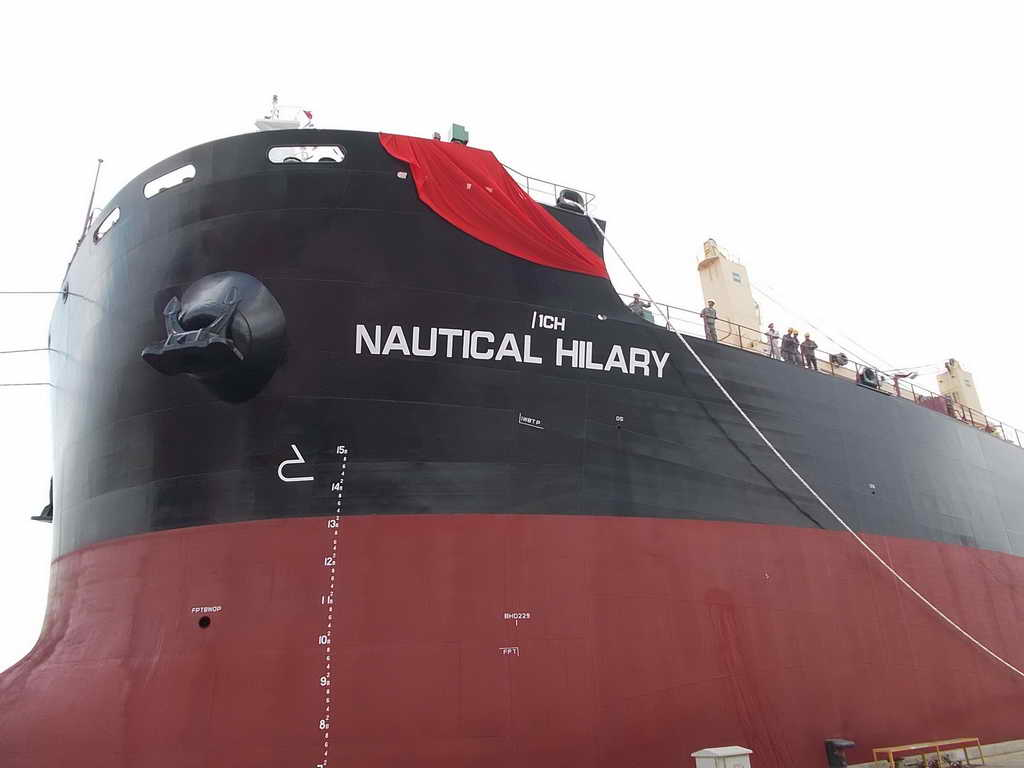 "MV ""Nautical Hilary"""