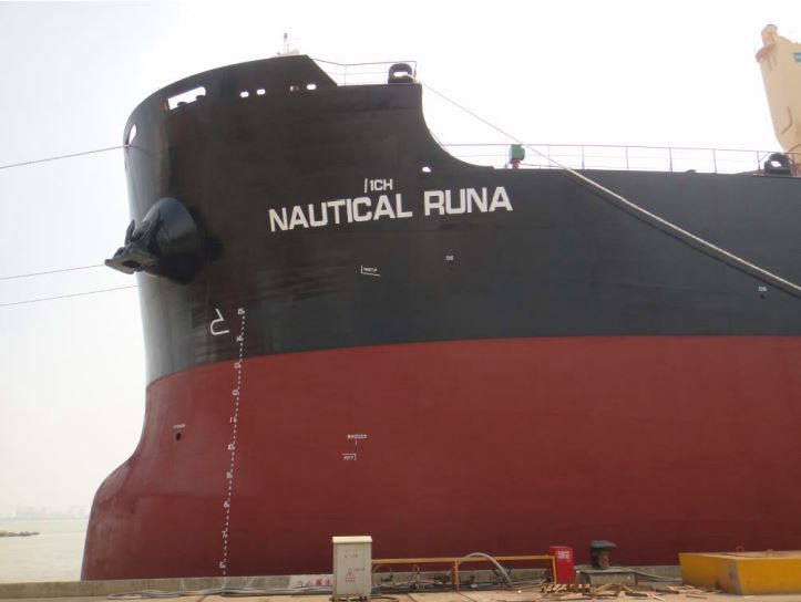 "MV ""Nautical RUNA"""